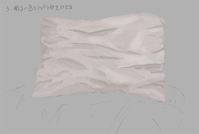 簡単な厚塗りの原理4