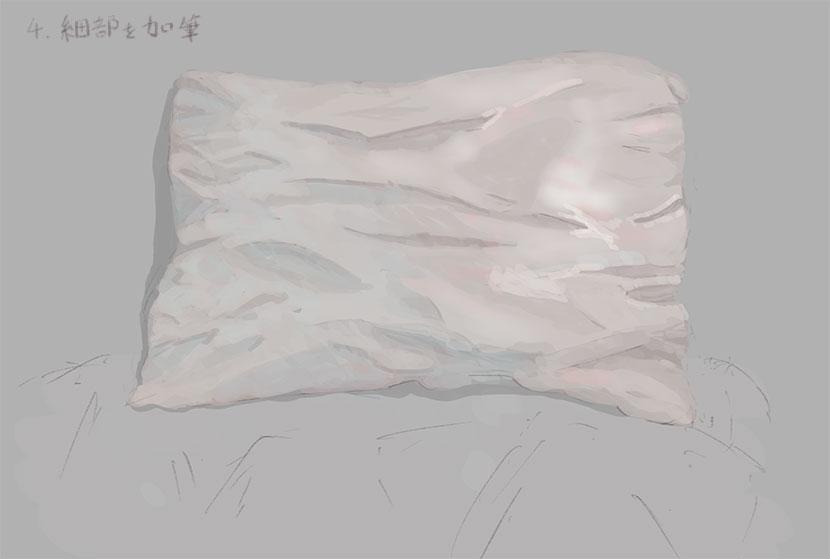 簡単な厚塗りの原理5