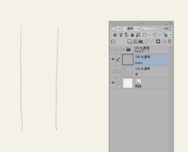 【デジタルイラストの『超』基本】レイヤーマスクの使い方08