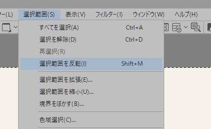 【デジタルイラストの『超』基本】レイヤーマスクの使い方03