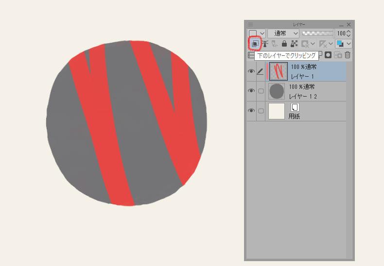 【デジタルイラストの『超』基本】レイヤーマスクの使い方07