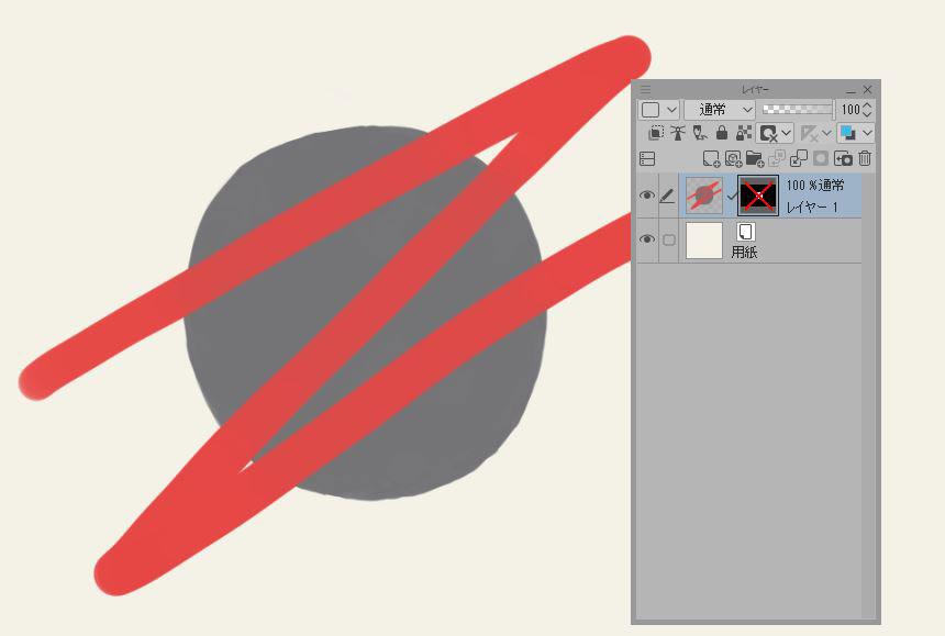 【デジタルイラストの『超』基本】レイヤーマスクの使い方06
