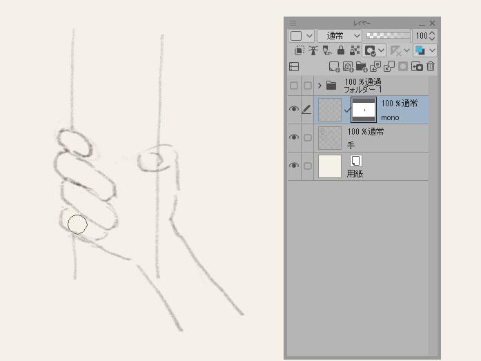 【デジタルイラストの『超』基本】レイヤーマスクの使い方11