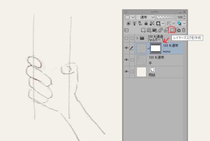 【デジタルイラストの『超』基本】レイヤーマスクの使い方10