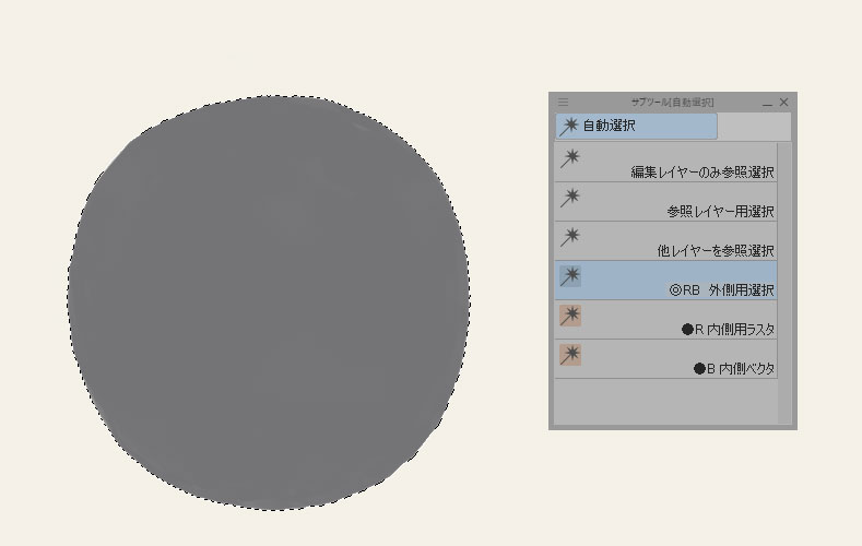 【デジタルイラストの『超』基本】レイヤーマスクの使い方02