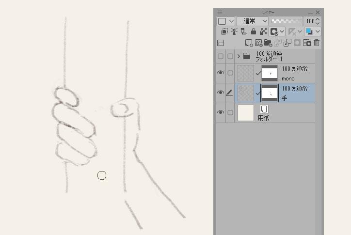 【デジタルイラストの『超』基本】レイヤーマスクの使い方12